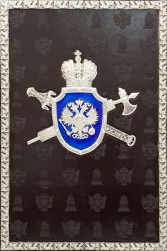 Охранное отделение (полное наименование Отделение по охранению общественной безопасности и порядка, просторечное охранка)