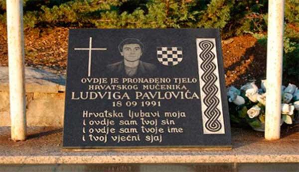 Людвиг «Лутко» Павлович (Ludvig
