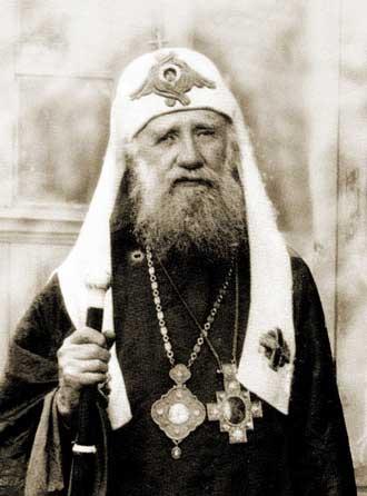 Патриарх Тихон (Василий Иванович Белавин (Беллавин))
