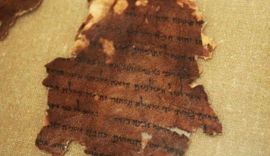 Археологи обнаружили новые загадочные свитки Мертвого моря