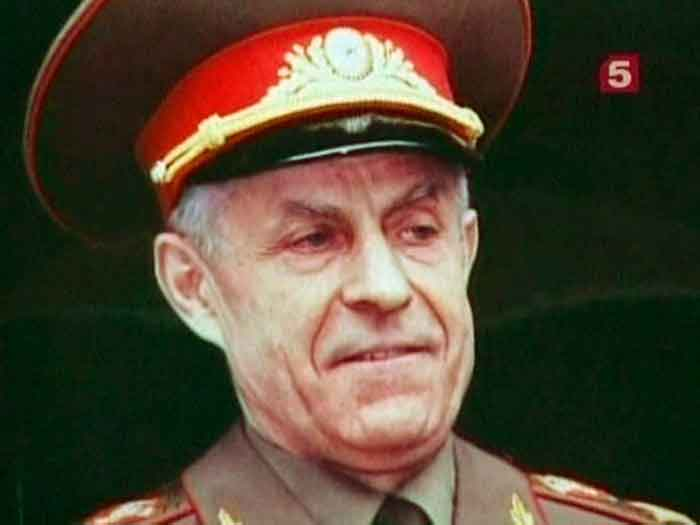 Маршал Ахромеев Сергей Федорович