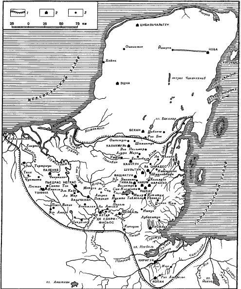 Города-столицы Центральной области майя в I тысячелетии н.э. 1 - границы Центральной области культуры майя, 2 - города-столицы, 3 - прочие памятники