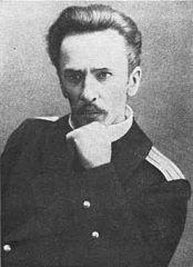 П.П. Шмидт