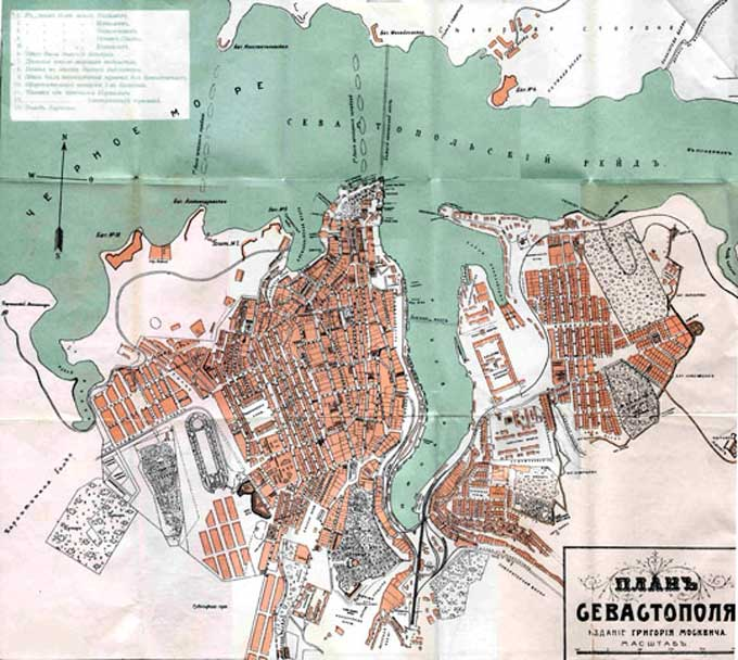 план Севастополя 1901