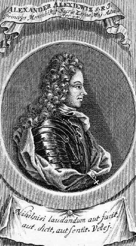 Князь А.Д. Меншиков. Немецкая гравюра. 1710 г.