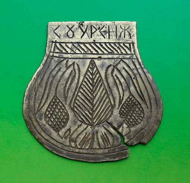 Пластина, вероятно 3-2 ст. до н.э., с сакральным надписью СОУРЕНЖ, где рядом стоят велесовичные буквы «о» и «у»