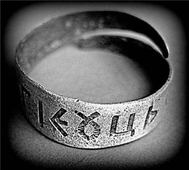 Древнеславянское кольцо с велесовичной надписью СВРГІЄОЦЬ (Сварог і є Отець)