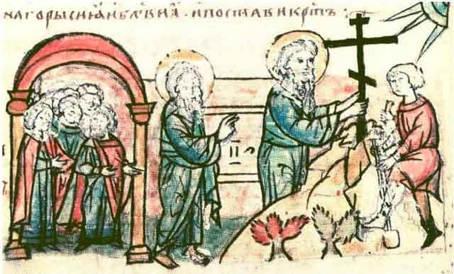 Миниатюра в Радзивиловской летописи с изображением креста типичного для 16-18 веков