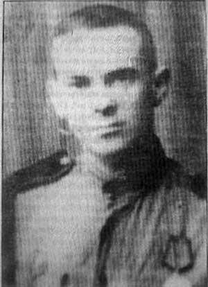 Курочкин Алексей Павлович. Родился в апреле 1926 г в Костромской области в семье крестьян бедняков. В 1941 бросил учебу и поступил учеником в горпромкомбинат
