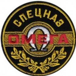 Второй часть морского спецназа стал отряд «Омега». Данный отряд был сформирован 4 апреля 2003, в Киеве, на правах батальона. Структурно входит в состав 14-й отдельной бригады специального назначения «Барс» внутренних войск МВД Украины (в/ч 3027, Киев).