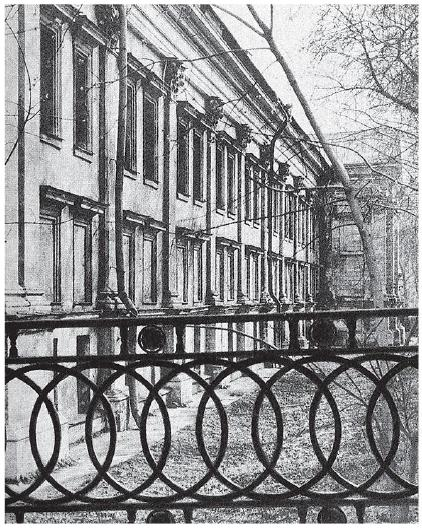 Дворец А. Д. Меншикова в Москве. Фасад.