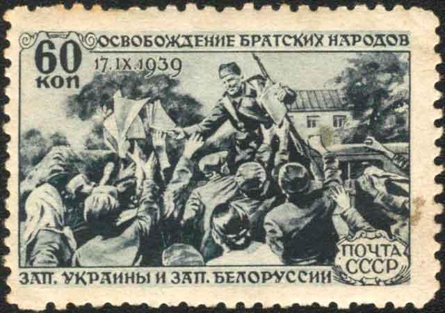 Миф добровольного присоединения к СССР Западной Украины и Западной Белоруссии