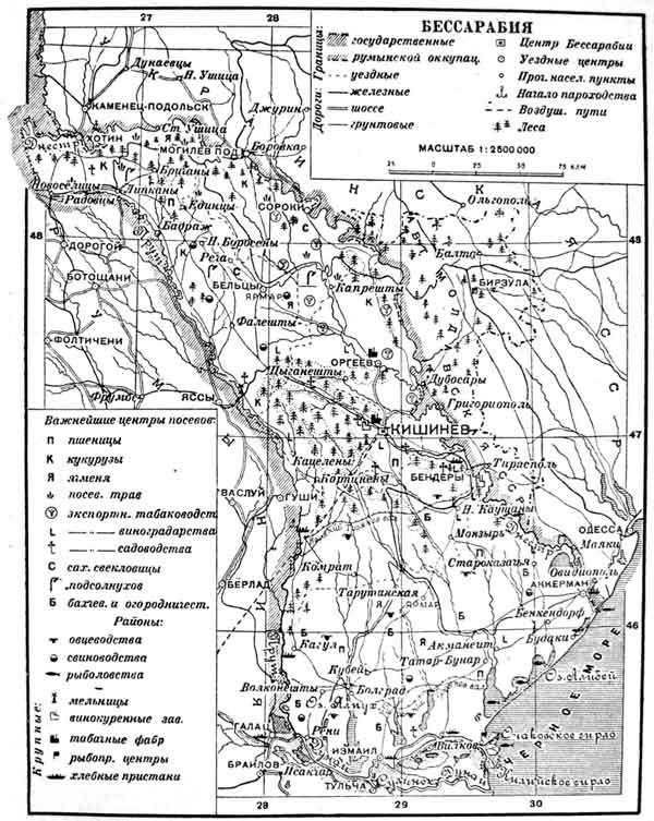 Миф добровольного присоединения к СССР Бессарабии и Северной Буковины