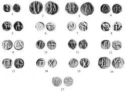 К вопросу о номиналах бронз раннесредневекового Херсона VI-X веков