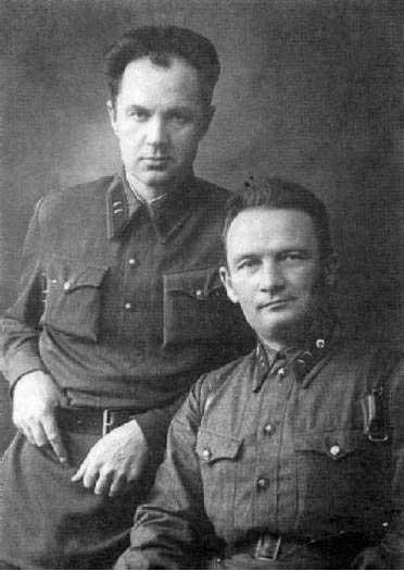 Офицеры-пограничники, 1941 г.