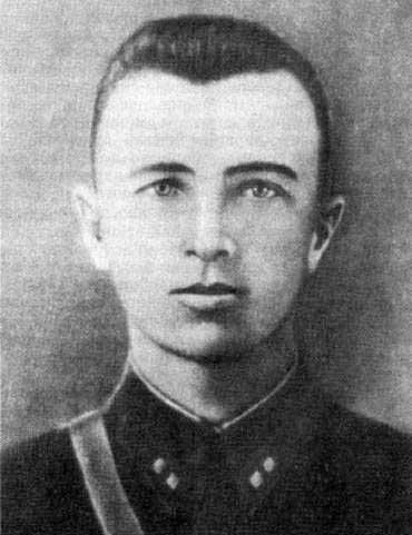 А.С. Терлецкий лейтенант, командир взвода пограничного полка