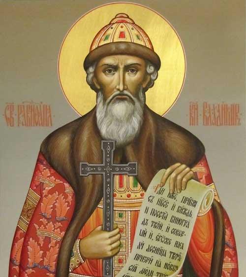 Только в XIV веке на землях бывшей Киевской Руси начинают почитать Владимира как равноапостольного святого