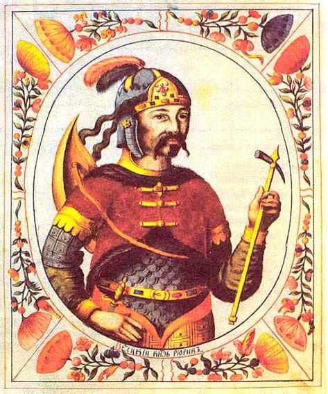 Рюрик (из российского «Царского Титулярника», 1672)