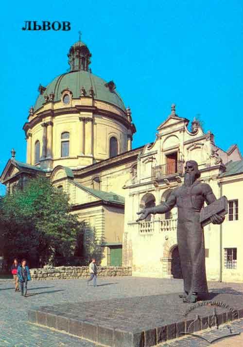 Иван Федоров, памятник во Львове
