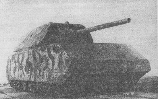 Сверхтяжёлый танк «Маус» на НИБТПолигоне в Кубинке. 1947 год.