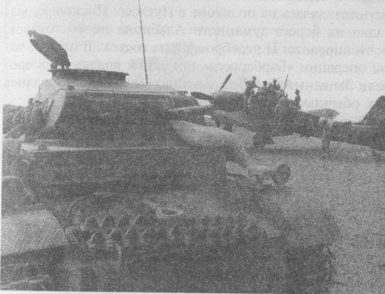 Pz.II Ausf.F 23-й танковой дивизии, привлечённый к охране аэродрома. Январь 1942 года.