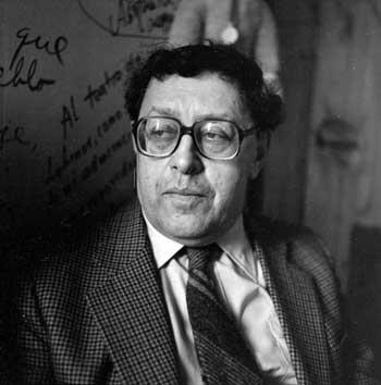 Трифонов Юрий Валентинович (род. в 1925 г. - ум. в 1981 г.)