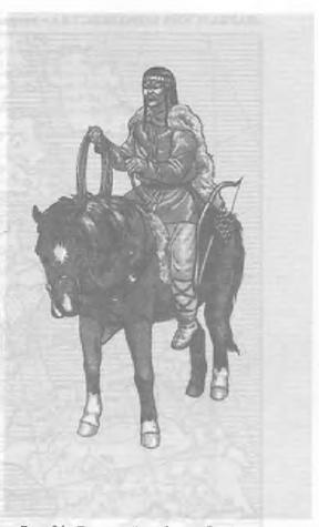 Рис· 21. Гуннский всадник. Реконструкция