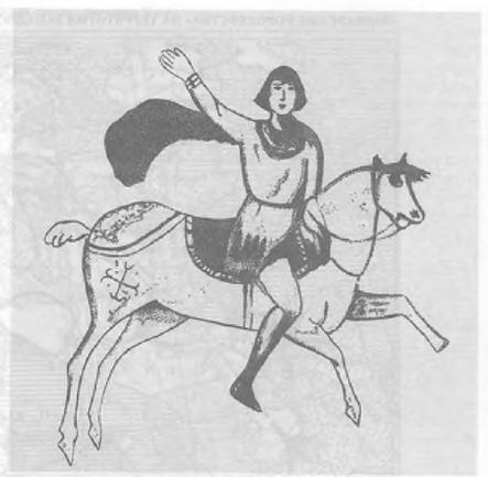 Puc. 20. Всадник-вандал из мозаики, найденной около Карфагена