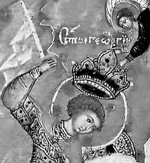 Старинная русская икона «Чудо Георгия о Змие» начала XVI века. Ангел возлагает на голову Георгия ЦАРСКУЮ КОРОНУ. Таким, образом, память о том, что Георгий Победоносец был царем-ханом, сохранялась довольно долго