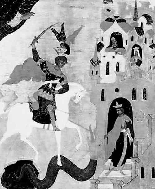 увеличенный фрагмент иконы «Чудо Георгия о змие». На его голове – царская корона