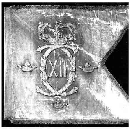 Шведский штандарт - трофей русской армии. Нач. XVIII в. Шелк, шитье