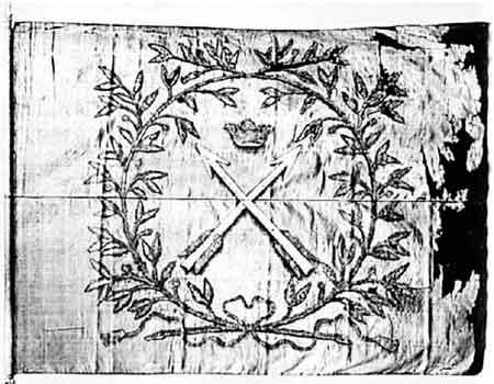 Знамя пехотного шведского полка образца 1686 г.