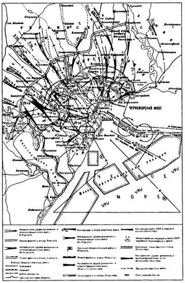 Боевые действия советских, румынских и германских войск во время обороны Одессы (положение войск с 5 августа по 16 октября 1941 года)