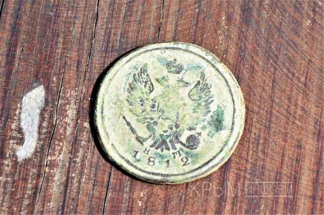 двухкопеечная российская монета 1812 года