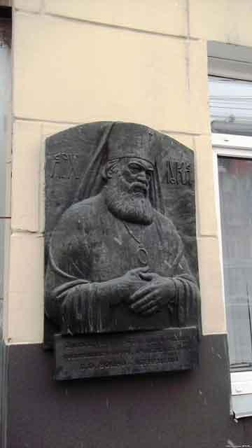 Мемориальная доска, Красноярск, 10-я школа, где в годы войны размещался эвакогоспиталь