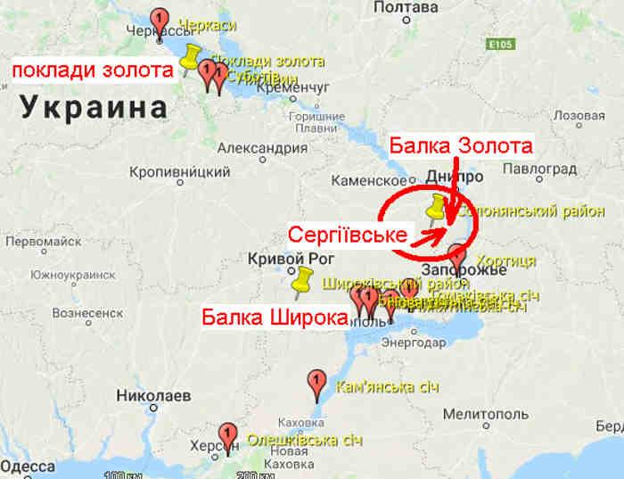 на карті червоними мітками позначені 8 козацьких січей, шість з яких були розташовані поблизу золотих родовищ (позначені жовтими мітками) відомих сьогодні під назвами «Балка Золота», «Сергіївське» та «Балка Широка»