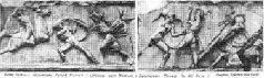 Битва греков с амазонками
