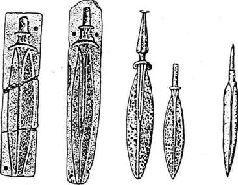 Литейные формы и бронзовое оружие из Северного Причерноморья. II тысячелетие до н.э.