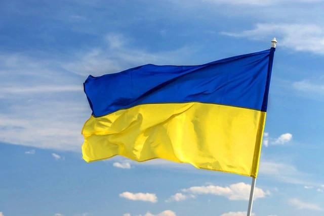 современный флаг Украины