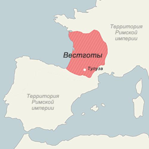 Тулузское королевство вестготов