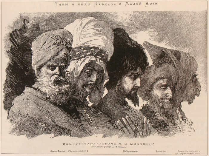 разные народности грузин