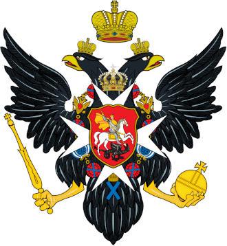 Мальтийская символика на Российском государственном гербе