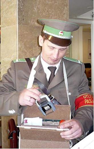 Венгерский пограничник