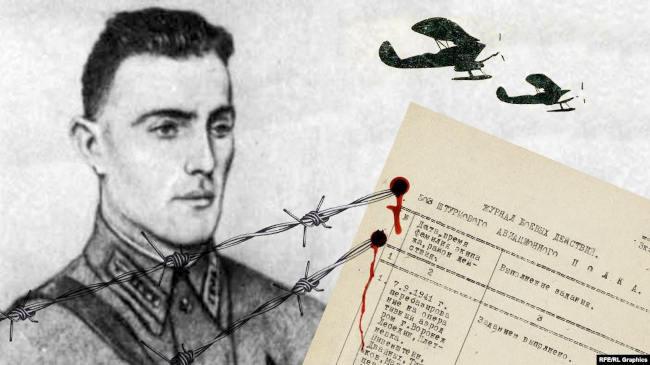 подполковник Борис Пивенштейн, участник экспедиции по спасению челюскинцев