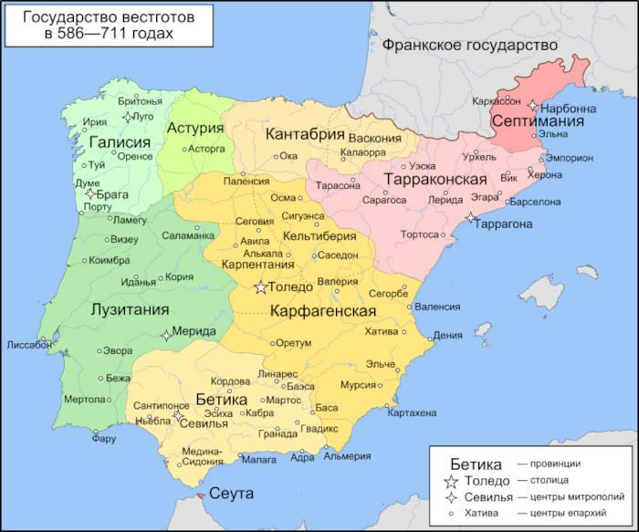 Толедское государство (601-711 гг).