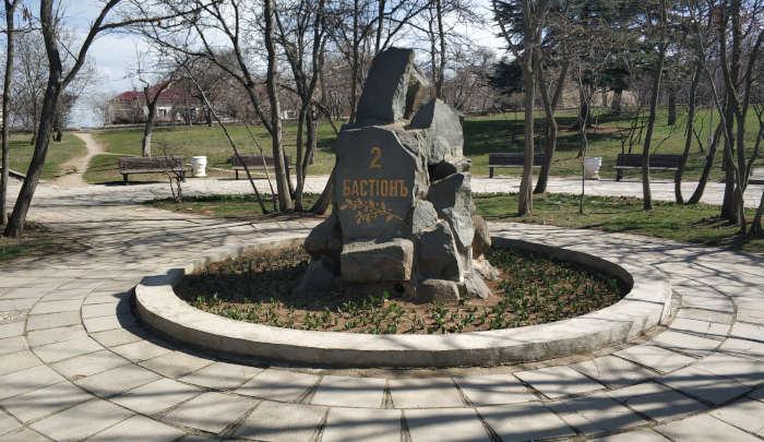 Второй бастион Севастополь