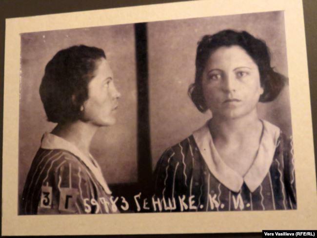 26 июля 1942 года эта женщина, чья жизнь некогда вдохновляла Брехта, в качестве заключенной под номером 59783 умерла от брюшного тифа в тюрьме города Соль-Илецка Оренбургской области