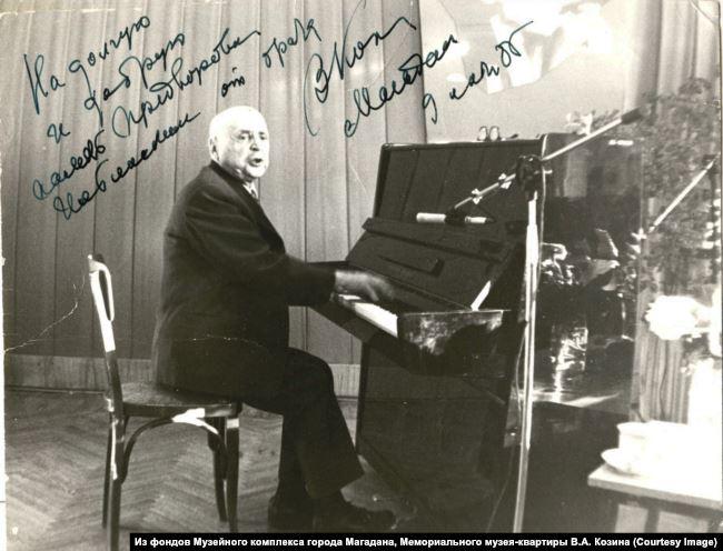Борис Козин за пианино