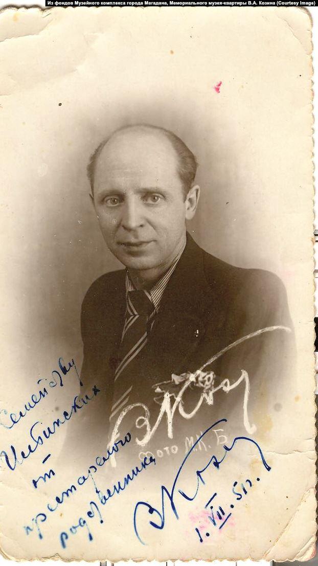 Борис Козин