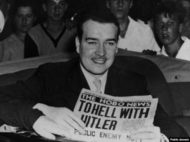 Уильям Патрик Гитлер